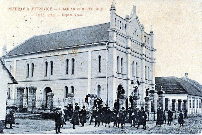Moj grad SM, sinagoga.jpg