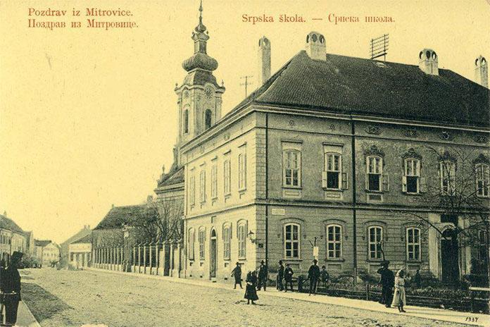 Moj grad SM, Srpska škola.jpg